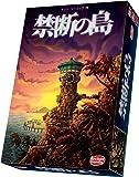 アークライト(Arclight) 禁断の島 完全日本語版