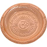 Handmade Copper Hindu Puja Thali with Om Symbol and Gayatri Mantra - Decoration - Mandir Temple Accessory - Spiritual Gifts -
