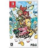 Wonder Boy: The Dragon's Trap (【パッケージ版購入特典】20ページに及ぶ取り扱い説明書&リザードマンのキーストラップ&リバーシブルジャケット 同梱) - Switch