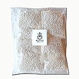 伊豆河童 ゼンライス 8袋 (60g/袋) 乾燥こんにゃく米 無農薬 カロリー50%カット 糖質制限