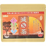 LOHAStyle (ロハスタイル) 減糖茶シリーズ ルイボスティー 150g 30杯分