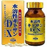 ユウキ製薬 水溶性キトサンDX 30日分 360粒