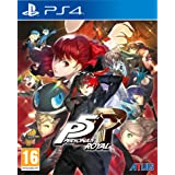 Persona 5 Royal Edition PS4 Playstation 4