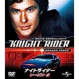 ナイトライダー シーズン 3 バリューパック [DVD]