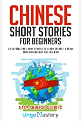Chinese Short Stories For Beginners: 20 Captivating Short Stories to Learn Chinese & Grow Your Vocabulary the Fun Way! (Easy Chinese Stories) Kindle Edition