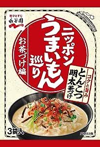 永谷園 ニッポンうまいもん巡り お茶づけ編 とんこつ明太茶づけ 3袋入×10個