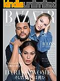 Harper's BAZAAR(ハーパーズ・バザー) 2017年10月号 (2017-08-19) [雑誌]