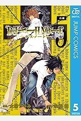 DEATH NOTE モノクロ版 5 (ジャンプコミックスDIGITAL) Kindle版