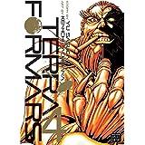 Terra Formars, Vol. 4 (Volume 4)