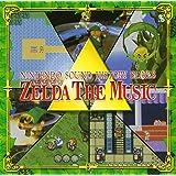 任天堂 サウンドヒストリーシリーズ「ゼルダ ザ ミュージック」