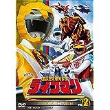 スーパー戦隊シリーズ 超獣戦隊ライブマンVOL.2【DVD】