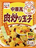 永谷園 中華風肉炒り玉子 2人前×5個