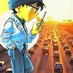 名探偵コナン iPad壁紙 江戸川 コナン(えどがわ コナン)