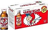 大正製薬 リポビタンD 広島東洋カープ限定ボトル 100ml×10本 [指定医薬部外品]