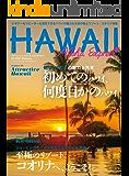 アロハエクスプレス No.151 [雑誌] AlohaExpress(アロハエクスプレス)