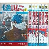 七色いんこ コミックセット (少年チャンピオン・コミックス) [マーケットプレイスセット]