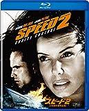 スピード2 (日本語吹替完全版) [AmazonDVDコレクション] [Blu-ray]