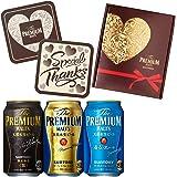 [Amazon限定ブランド] 【遅れてごめんね】【バレンタインの贈り物に】 ザ・プレミアム・モルツ SPBC チョコレート付 3種アソートセット [ 350ml×5本 ]