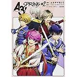 A3!  SPRING #2 (ZERO-SUMコミックス)