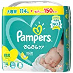 【Amazon.co.jp限定】 パンパース オムツ テープ さらさらケア 新生児(5kgまで) 114枚