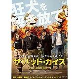 ザ・バッド・ガイズ DVD