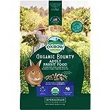 (3lb) Oxbow Organic Bounty (Adult Rabbit)
