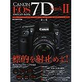 CANON EOS 7D MarkII OWNER'S BOOK