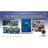 【PS5】真・三國無双8 Empires 20周年記念BOX (早期購入特典(男性用エディット「趙雲セット」ダウンロードシリアル) 同梱)