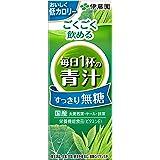 [旧品番] 伊藤園 ごくごく飲める 毎日1杯の青汁 すっきり無糖 紙パック 200ml ×24本