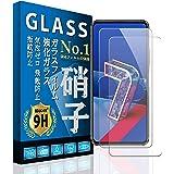 対応 ASUS ZenFone 7 (ZS670KL) 用の ガラスフィルム 【2枚セット】 ZenFone 7 Pro (ZS671KL) 液晶保護 フィルム 強化ガラス 最高硬度9H / 耐衝撃 飛散防止 / 高透過率 / 気泡ゼロ / 指紋防止