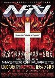 ヘドバン Vol.16 (シンコー・ミュージックMOOK)
