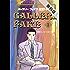 ギャラリーフェイク(1)【期間限定 無料お試し版】 (ビッグコミックス)