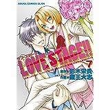 LOVE STAGE!!(7)【Amazon.co.jp限定イラスト特典付】 (あすかコミックスCL-DX)