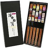 (Ex-cs05) - Exzact EX-CS05 Chopsticks Gift Set - 5 Pairs of Reusable Natural Bamboo Chopsticks in a Beautiful Black Handmade
