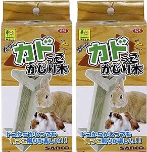 SANKO カドっこ かじり木×2個