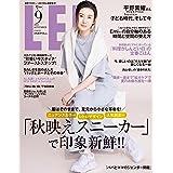 LEE (リー) 2021年9月号 [雑誌]