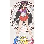 美少女戦士セーラームーン iPhone8,7,6 Plus 壁紙(1242×2208) セーラーマーズ