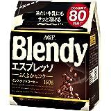AGF ブレンディ エスプレッソ 袋 160g ×2袋