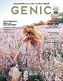 GENIC 2019年4月号(VOL.50-自分史上最高の体験&ヨーロッパ大特集/今さら聞けない動画の世界)