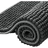 subrtex Bathroom Rugs Chenille Soft Short Plush Bath Mat Non-Slip Water Absorbent Shower Mat Quick Dry Machine Washable(Gray,