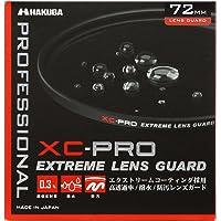 HAKUBA 72mm レンズフィルター XC-PRO 高透過率 撥水防汚 薄枠 日本製 レンズ保護用 CF-XCPRL…