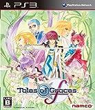 テイルズ オブ グレイセス エフ - PS3
