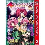 To LOVEる―とらぶる―ダークネス カラー版 2 (ジャンプコミックスDIGITAL)
