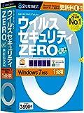 ウイルスセキュリティZERO 1台用(Windows7 対応保証版) CD-ROM版(旧版)