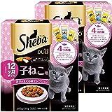 シーバ (Sheba) キャットフード デュオ 12ヶ月までの子ねこ用 香りのまぐろ味セレクション 200g×2個 (ま…