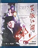 スウォーズマン/剣士列伝 デジタル・リマスター [DVD]
