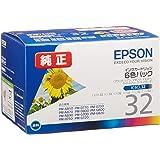 エプソン 純正 インクカートリッジ ヒマワリ IC6CL32 6色パック