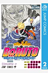 BORUTO-ボルト- -NARUTO NEXT GENERATIONS- 2 (ジャンプコミックスDIGITAL) Kindle版