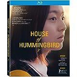 House Of Hummingbird [Blu-ray]