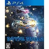 【Amazon.co.jpエビテン限定】R-TYPE FINAL 2 限定版 ファミ通DXパック PS4版 R-TYPEオリジナルサウンドBOXセット